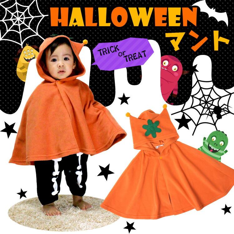 Cute Halloween Pumpkin Cape pumpkin pumpkin Jack ou0027 lantern Halloween Christmas new year cards baby ...  sc 1 st  Rakuten & Mini-beans | Rakuten Global Market: Cute Halloween Pumpkin Cape ...