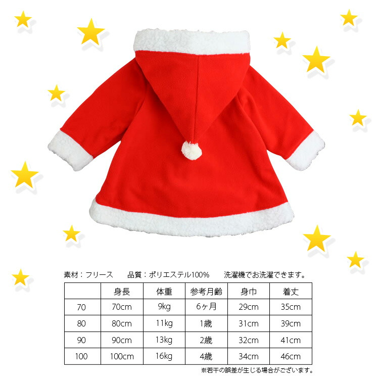 Mini Beans Hooded Santa Dress Baby Clothes Christmas Santa
