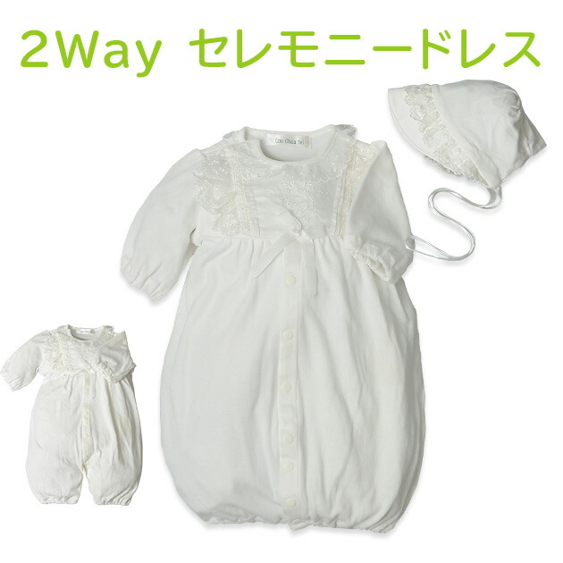 389b18214c8e Mini-beans  Ceremony dress design 1 2 baby dress coveralls lace ...