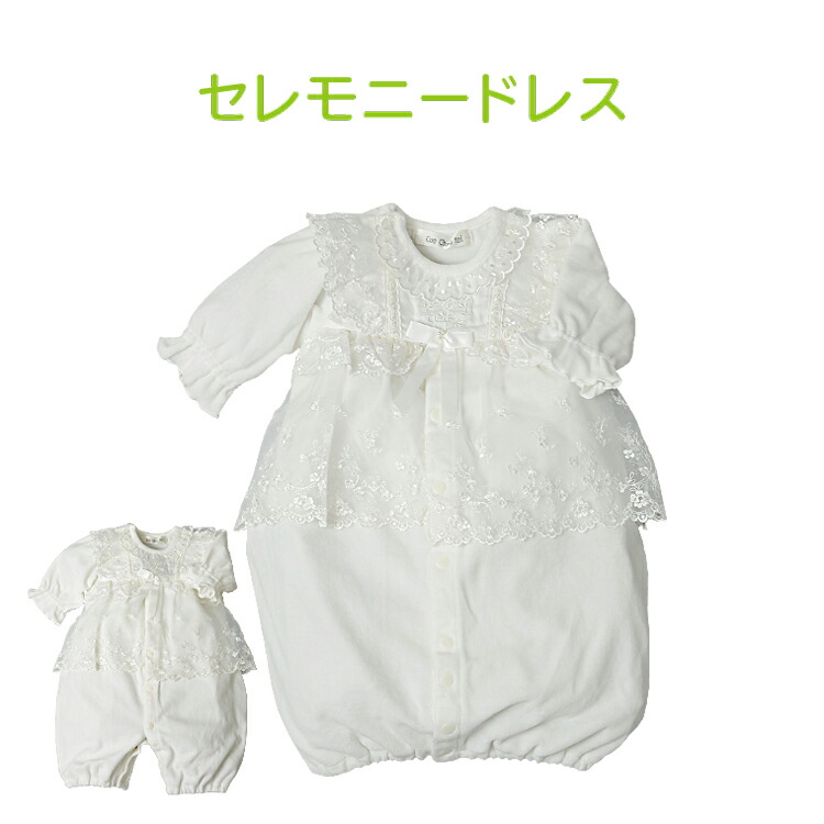 bcd1e237a4ce Mini-beans  Ceremony dress designs 2 2 baby dress coveralls lace ...