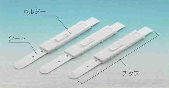 ●送料無料【ニプロ酵素分析装置唾液アミラーゼモニター用チップ20枚入×10袋セット】(ココロメーターでも使用可能です。)NIPRO唾液アミラーゼモニターチップ・唾液チップ 唾液アミラーゼチップ