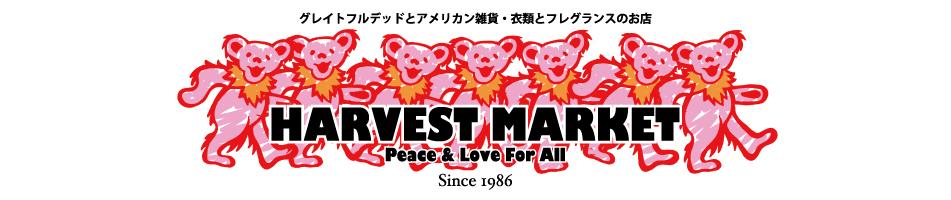 HARVEST MARKET:グレイトフルデッド関連商品、お香・フレグランス、輸入雑貨の販売