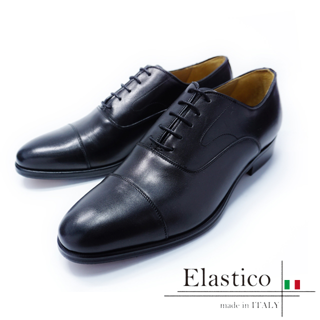 Elastico エラスティコ 620 NERO ブラック 黒色 本革 革靴 ストレートチップ 内羽根 メンズ ビジネスシューズ 革底 レザーシューズ ドレスシューズ 紳士靴 短靴 イタリア製【送料無料】