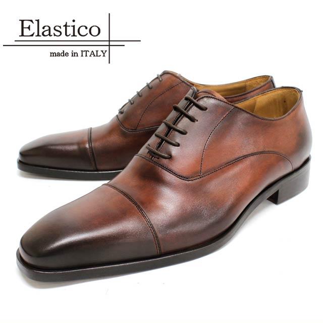 Elastico エラスティコ 642 COGNAC ブラウン ストレートチップ 内羽根 本革 レザー レザーソール 革靴 茶色 メンズ ビジネスシューズ ドレスシューズ 紳士靴 イタリア製【送料無料】