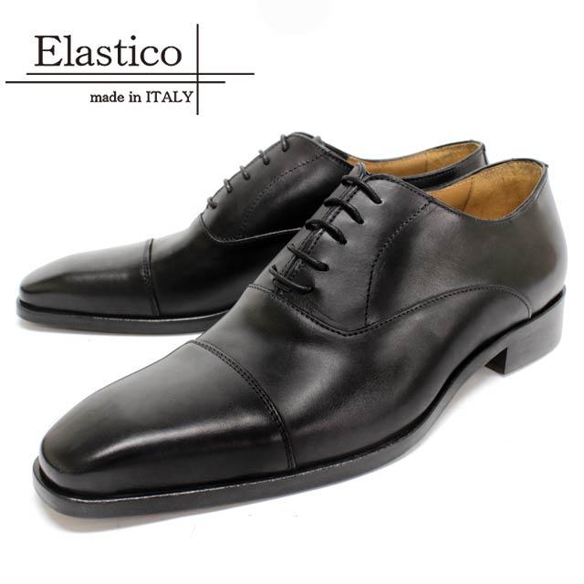 Elastico エラスティコ 642 NERO ブラック ストレートチップ 内羽根 本革 レザー レザーソール 革靴 黒色 メンズ ビジネスシューズ ドレスシューズ 紳士靴 イタリア製【送料無料】