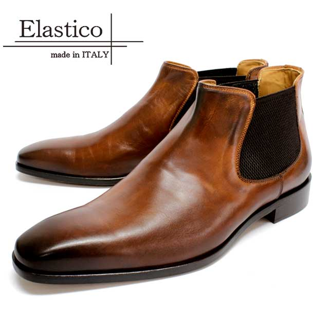 Product made in Elastico gills Tycho 72 01 COGNAC brown side Gore boots bootie genuine leather leather shoes brown men business shoes dress shoes