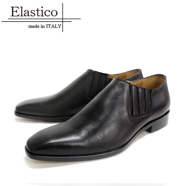 Elastico エラスティコ #006 NERO ブラック スリッポン スクエアトゥ サイドエラスティック 革靴 紳士靴 ビジネスシューズ ドレスシューズ イタリア製 【送料無料】