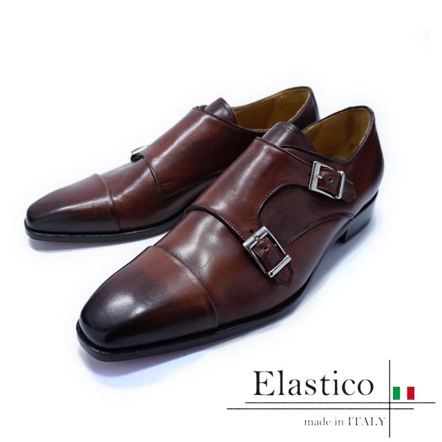 Elastico エラスティコ 72-17 TABACCO ブラウン 茶色 本革 革靴 ダブルモンク モンクストラップ メンズビジネスシューズ レザーシューズ ビジカジ ドレスシューズ 紳士靴 短靴 イタリア製【送料無料】