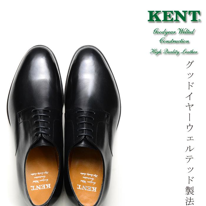 【送料無料】KENT プレーントゥ グッドイヤーウェルト製法 本革 革靴 外羽根 ビジネスシューズ フォーマル ブラック 黒 メンズ 通販 harvys ハービーズ