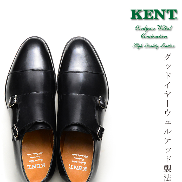 【送料無料】KENT モンクストラップ ダブルモンク グッドイヤーウェルト製法 本革 革靴 ビジネスシューズ ブラック 黒 メンズ 通販 harvys ハービーズ