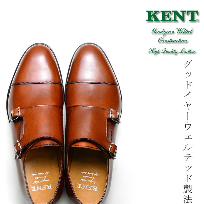 【送料無料】KENT モンクストラップ ダブルモンク グッドイヤーウェルト製法 本革 革靴 ビジネスシューズ ブラウン 茶 メンズ 通販 harvys ハービーズ