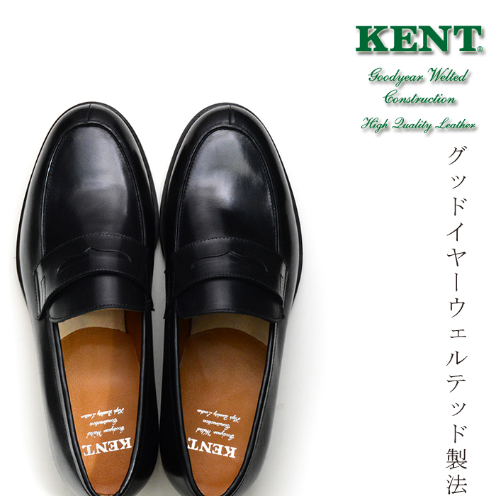 【送料無料】KENT ローファー グッドイヤーウェルト製法 本革 革靴 ビジネスシューズ ブラック 黒 メンズ 通販 harvys ハービーズ