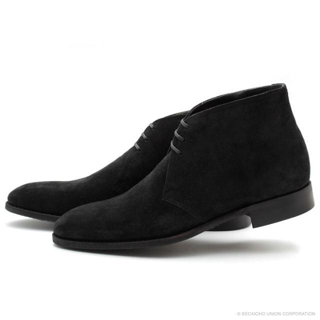 UNION IMPERIAL ユニオン・インペリアル プレステージ U1121 BLACKSUEDE 黒 チャッカブーツ スエード ショートブーツ ドレスシューズ ダイナイトソール メンズ 紳士靴 ビジネスシューズ 本革 革靴 靴 日本製【送料無料】