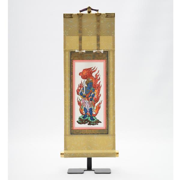 【掛け軸】真言 願 不動明王 30代【お仏壇のはせがわ】送料無料 真言宗 掛軸 仏壇用品 お仏具 脇掛 脇軸 脇侍
