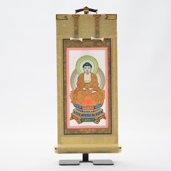 【掛け軸】禅宗 願 本尊 20代【お仏壇のはせがわ】送料無料 掛軸 座釈迦 釈迦如来 仏壇用品 お仏具