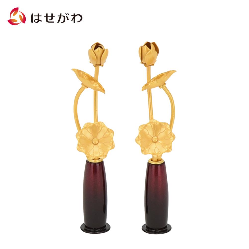 爆売りセール開催中 御本尊の前にお飾りする 真鍮製の蓮の造花です ミニサイズなのでお飾りしやすく人気です 店内P最大5倍 仏具 常花 じょうか タイムセール ワイングラデ 彩り 仏壇 対入り ミニ 金花 お仏壇のはせがわ