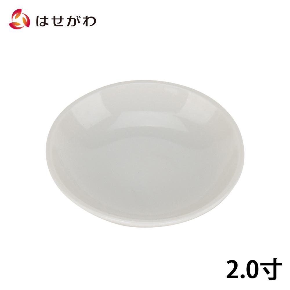 スーパーセール中特別価格 神棚 皿 神具 陶器 入手困難 洗米皿 お仏壇のはせがわ 幅6cm 爆買い新作 2.0 白