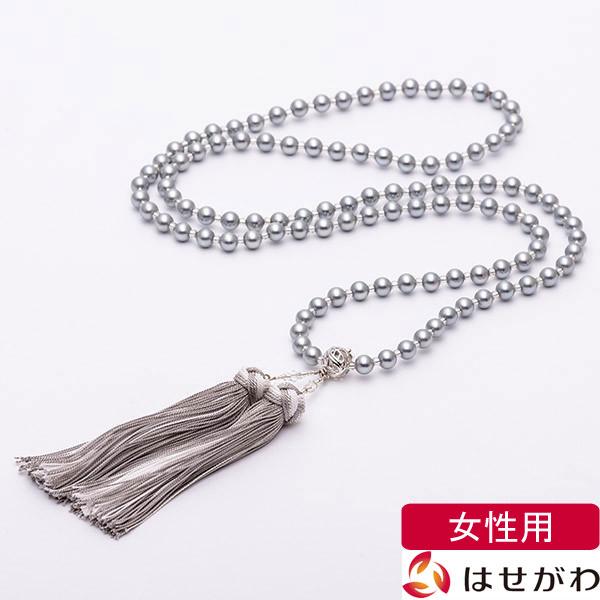 【全商品P5倍!3/21:20時~3/28 1:59】数珠 ネックレス【ネックレス念珠 貝パール グレー】はせがわ