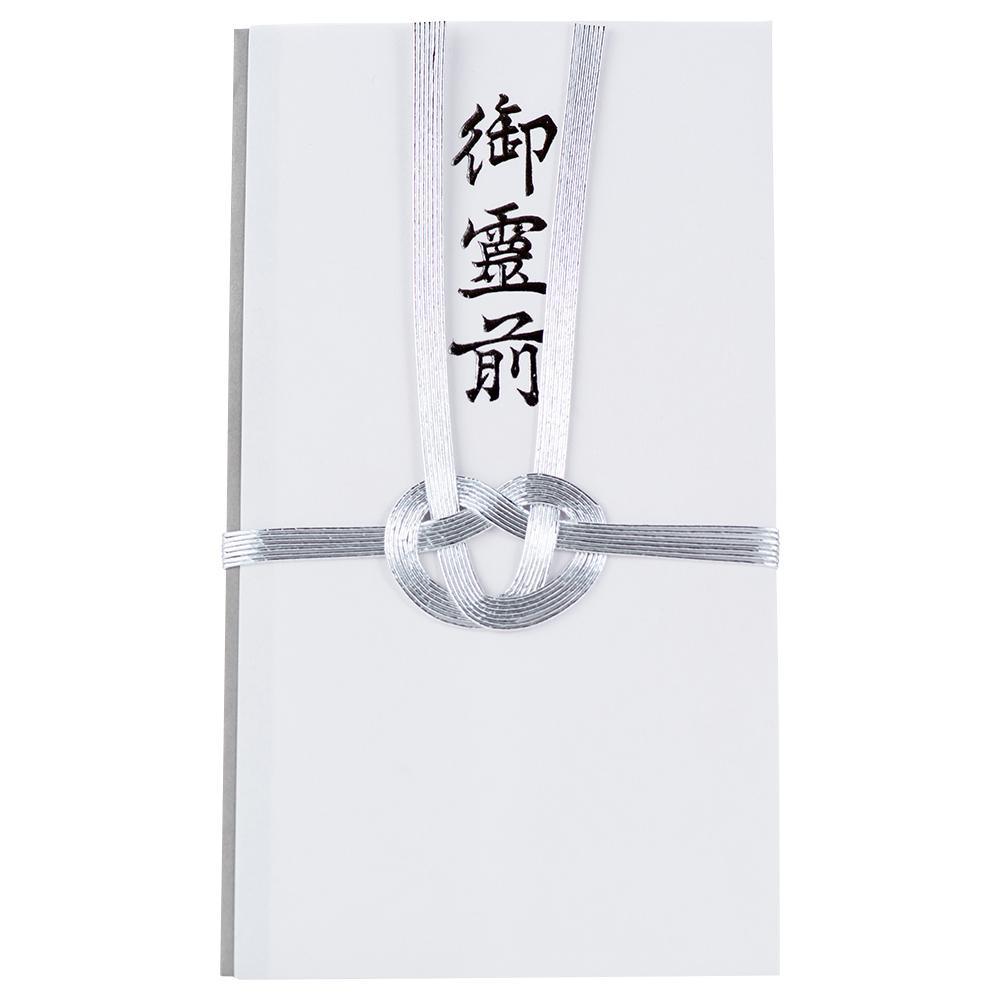 不祝儀袋 仏封筒 のし袋 ご霊前 香典 香典袋【不祝儀袋 御霊前】はせがわ