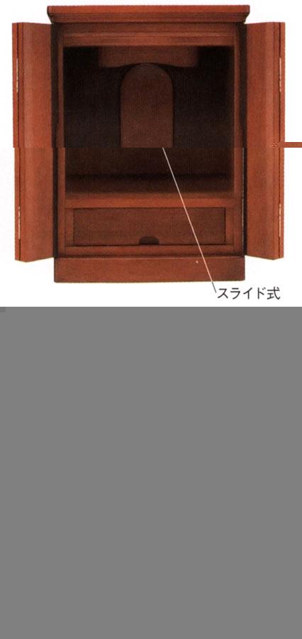 仏壇 床置き型 機能充実の推奨品 ポルカ ミドル色