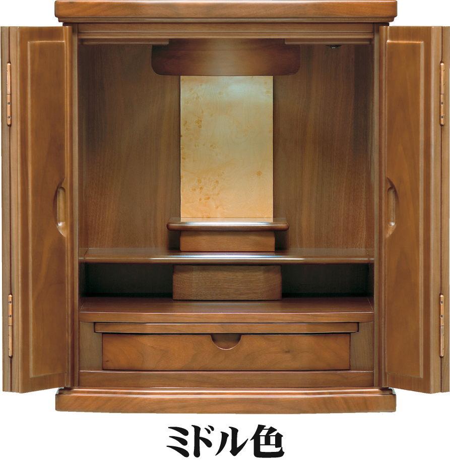 モダン仏壇 上置き型 モダン仏壇 アービンII 18号 ダーク色/ライト色
