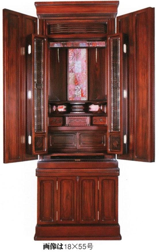 唐木 モダン仏壇 床置き型 初音II 16×50号 紫檀背板に京友禅を施した初音II