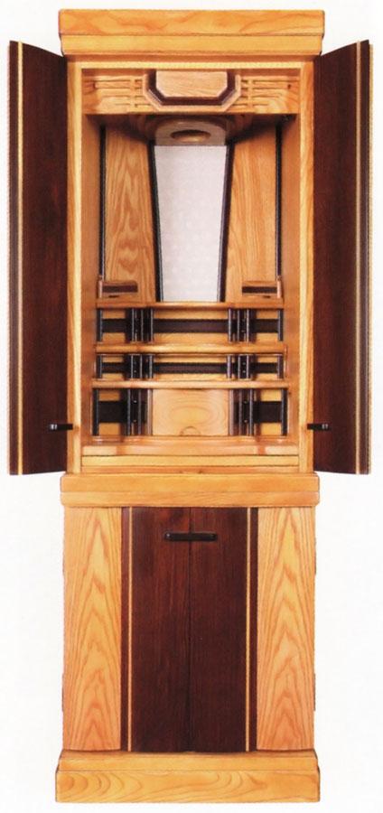 唐木 モダン仏壇 床置き型 レジェンド 16×50号 ケヤキ色アールのある丸みデザイン