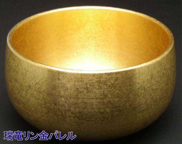 仏具・おりん 【単品販売】瑞竜リン3.5号パレル加工(金・朧銀)