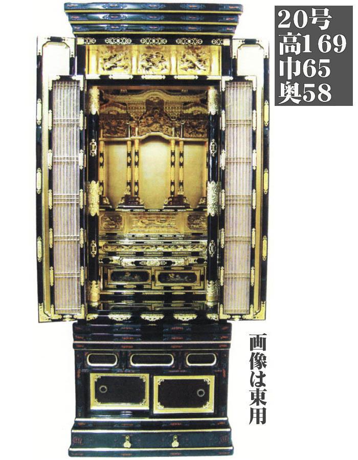 金仏壇 洛陽-名古屋型三方金20号 三つ切欄間仏具Eセット付き 【送料無料】