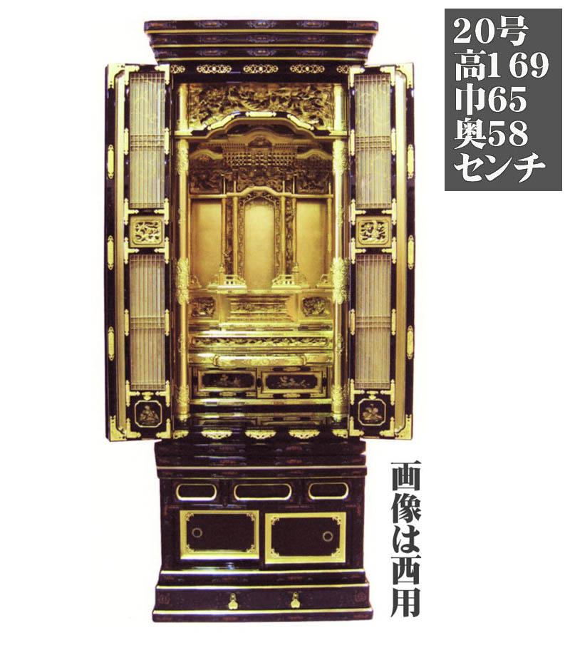 金仏壇 洛陽-三河型三方金20号仏具Eセット付き 【送料無料】