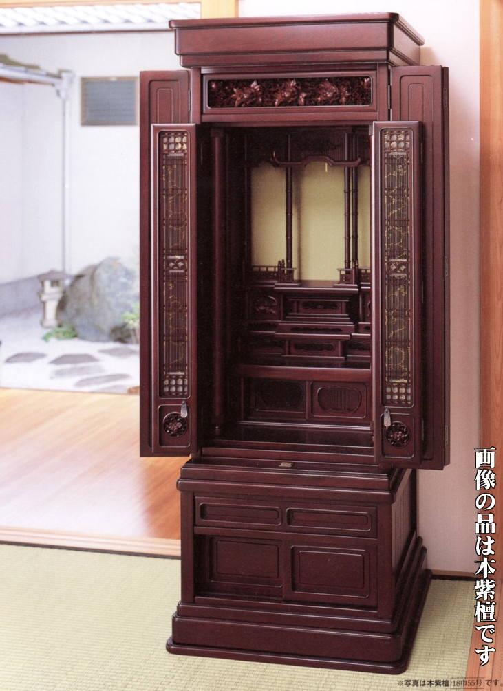 唐木仏壇セット(床置き型)大鳳2型 18号仏具セット付 【送料無料】