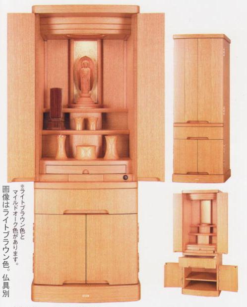 モダン仏壇 シーザー1300 【送料無料】