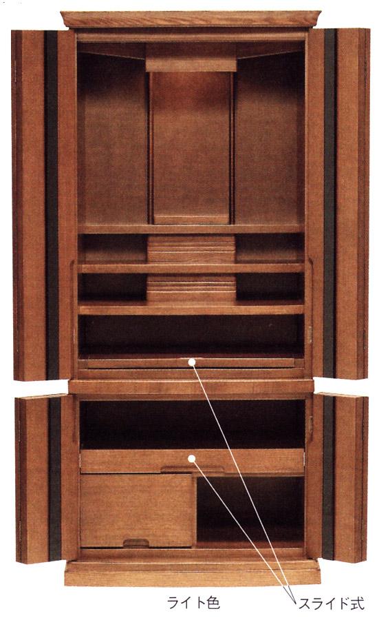 モダン仏壇 床置き型 床置きタイプ センター 戸巾18号 18×45号 【送料無料】