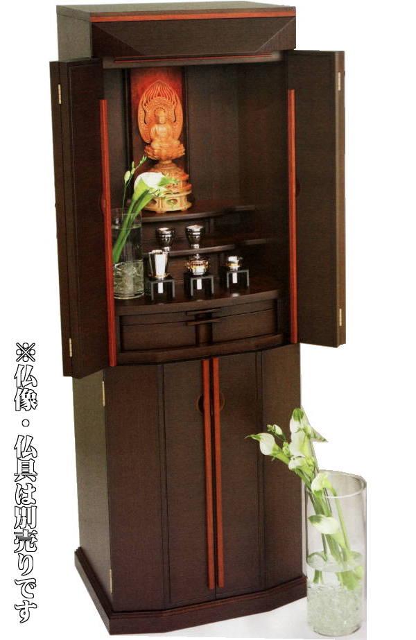 モダン仏壇 床置き型 ベータ KLT1450 16巾×48号 鉄刀木 【送料無料】