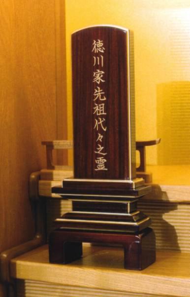 仏具・位牌 透き漆仕上 4.5号(紫檀・黒檀)高級 唐木位牌 梅シリーズ