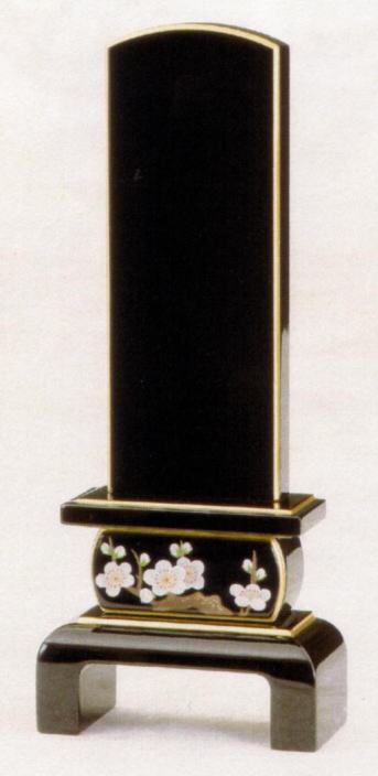 仏具・位牌 高蒔絵 4.5号 花シリーズ(黒塗)【仏壇 と同時購入の場合 10% 御値引きします】 【送料無料】