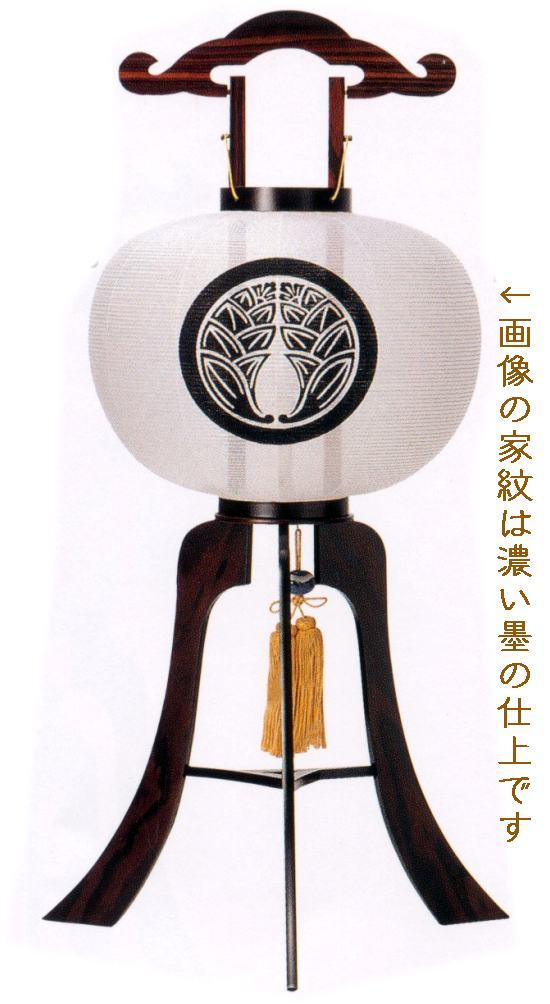 盆提灯 一対 黒檀調11号【家紋入】 特別奉仕品