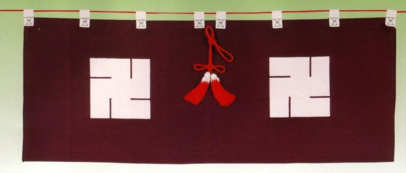 神棚・神具【受注生産品】御神幕 【地蔵卍紋】50号中巾 ブロード生地