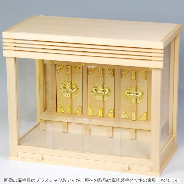 モダン神棚 カラス宮 聖15号 壁掛け可能 洋風 【送料無料】