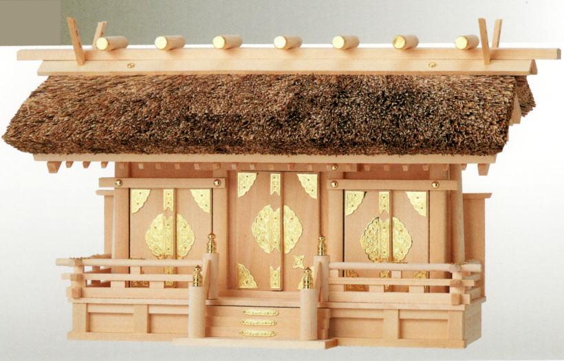 神棚 茅葺 通し三社 M-3 低屋根(高さ39センチ) 【送料無料】