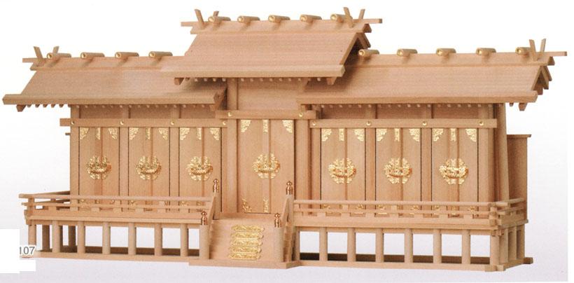 神棚 神棚 神明七社 [上級品] 【送料無料】