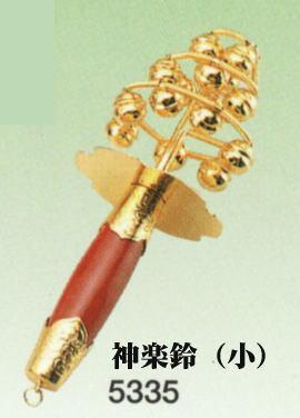 神棚・神具 神楽鈴(小)約27cm 祭礼具 【送料無料】