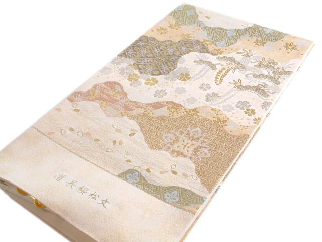 礼装用袋帯道長桜松文