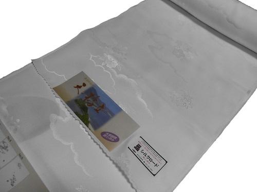 白長襦袢正絹反物【13.5m】【天の橋立】【白】【柄8】【白さ長持ち】【未仕立て】【留袖・喪服などに】【送料無料】