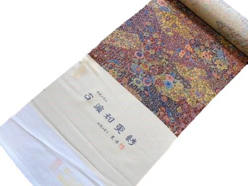 小紋反物 正絹 更紗小紋 伝統工芸士・更清 丹後ちりめん 日本製 未仕立て 送料無料