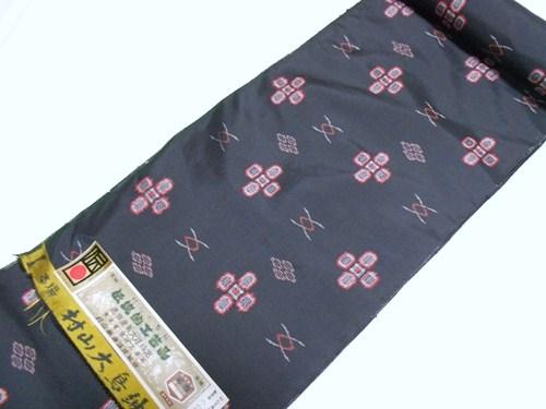 本場村山大島紬 伝統工芸品 日本製 新着セール 未仕立て 反物 黒地 在庫処分品 激安格安割引情報満載 アンサンブル