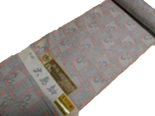 大島紬【足利繊維協同組合】【日本製】【未仕立て】【アンサンブル】【反物】【在庫処分品】【送料無料】