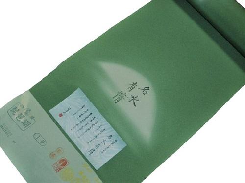 正絹色無地 反物 名水有情 浜ちりめん 共八掛付 日本製 薄グリーン 引き染め 未仕立て 送料無料