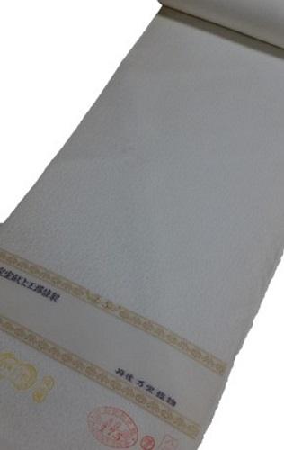 正絹白生地 反物 皇室お印文様 色無地 丹後ちりめん 共八掛付 日本製 未仕立て 送料無料