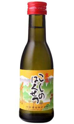 越乃白雪 吟醸酒 180ml *レトロラベル*
